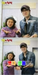lsh FM4U Music Party (121109)