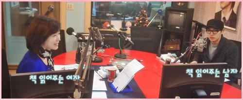 radio (121221) 3
